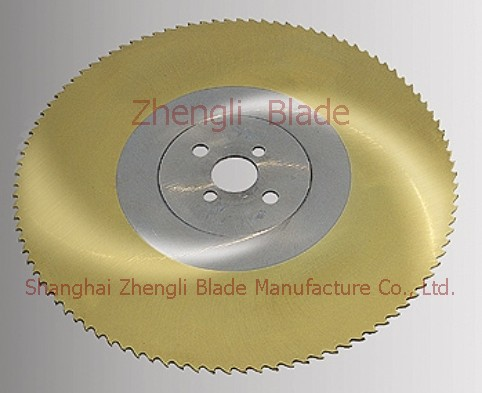 Suzhou Saw Blade,  Metal Circular Saw Machine Saw Blade, Provide Dnieper Insert The Circular Saw Blade, Wholesale Dnieper Milling Cutter