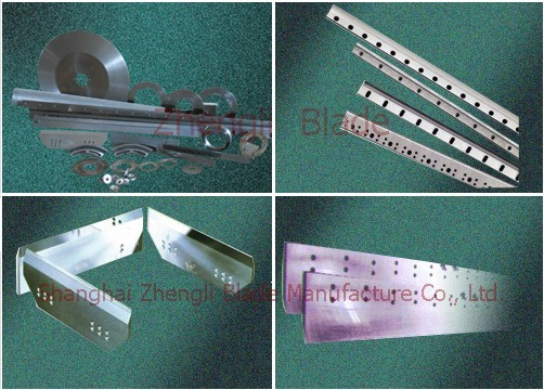 Paper Machine Roll Knife, Provide Guiyang Cardboard Cutting Knife, Wholesale Guiyang Round Bar Cutting Circular Blade