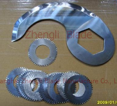 K Shaped Cutter,  Single Arc Cutter, Provide Sierra Madre Oriental Carbide Hob, Wholesale Sierra Madre Oriental Thread Milling Cutter